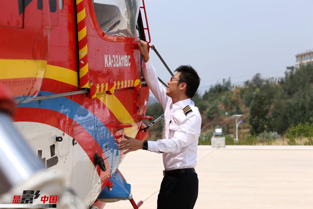 探秘灭火直升机是如何工作的